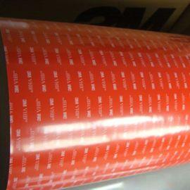 3M5608A泡棉胶带 3M5608AVHB双面胶 3M5608A汽车胶带模切成型