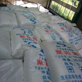 PP粉 茂名实华230适用于注塑或挤出扁丝 可生产编织袋 打包带 捆扎绳 薄膜制品及日用品 小容器PP粉