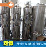 厂家直销 5T/小时水处理设备 反渗透水处理 饮料机械水处理设备