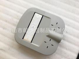 现货供应50w/60w路灯外壳,LED模组路灯套件