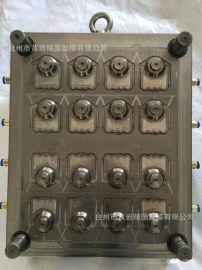 提手模具 10L油瓶提手热流道模具