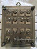 提手模具 10L油瓶提手熱流道模具