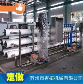 厂家直销 SZJT-1T反渗透水处理设备 纯水处理设备生产加工RO反渗
