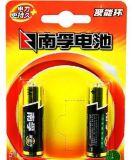 哈尔滨地区南孚电池生产厂家,一手货源批发