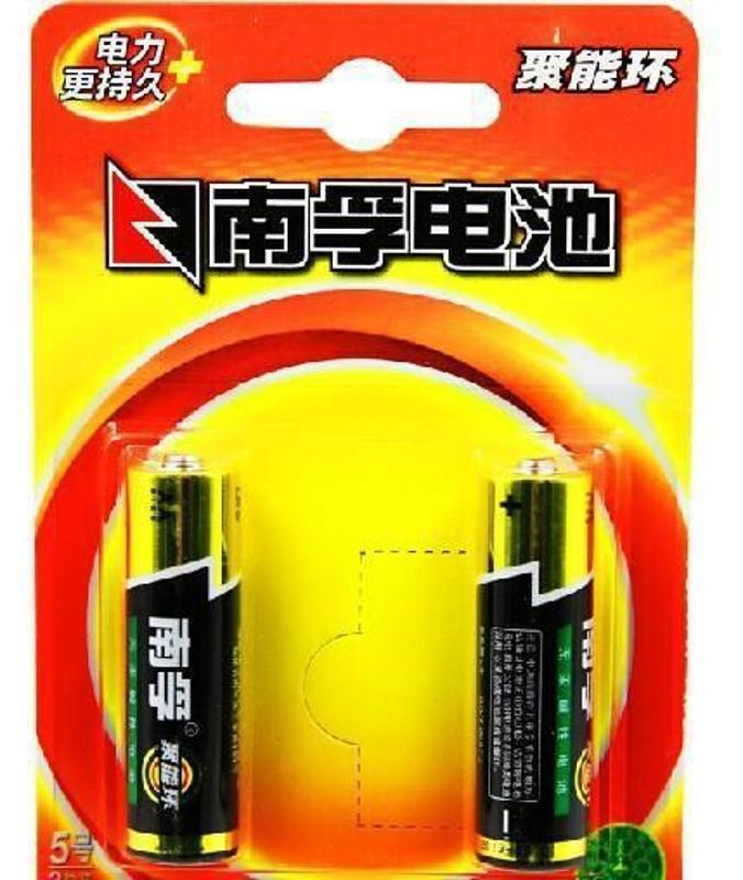 哈爾濱地區南孚電池生產廠家,一手貨源批發