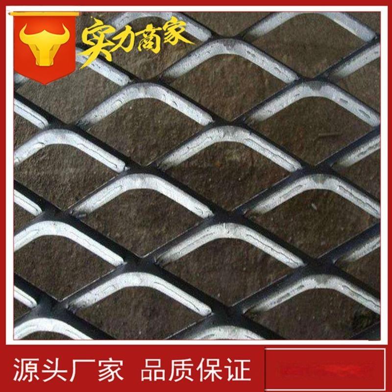 重型钢板网 船厂重型钢板网厂家 镀锌钢板网