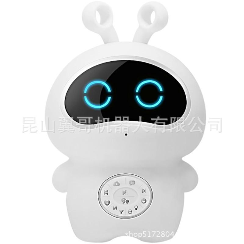 少年派H5智慧早教機器人,中英文小學教材親自互動陪伴兒童學習機