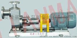 供应天马FBZ型不锈钢自吸泵