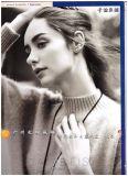 上海ICICLE品牌折扣女裝大型女裝品牌折扣尾貨工廠原單尾貨批發公司匯典服飾