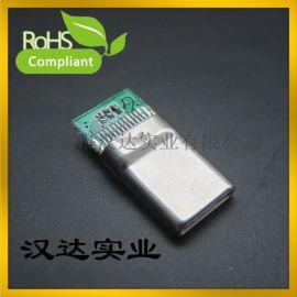 usb 3.1 Type-c拉伸款 **插头带PCB板镀金