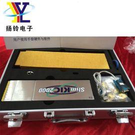 9通道多功能回流焊测温仪 KIC 2000炉温测试仪