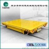 许昌市蓄电池平板车使用寿命地轨车爬坡度数