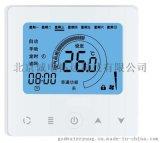 SE-V900E多種智慧風機控制的首選,好空氣看得見