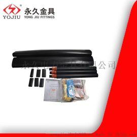 10KV中间接头 300-500 三芯电缆热缩附件
