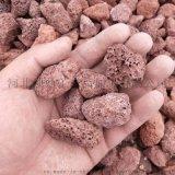火山石顆粒水處理過濾材料造景擺設天然多肉土鋪面石