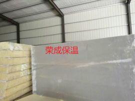 岩棉大板做做做岩棉复合板 质量好价格低