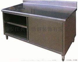 榆林不锈钢工作台/榆林不锈钢加工/批量生产