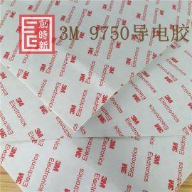 3m泡棉双面胶胶垫 3m胶海绵贴 3m9448A胶粘泡沫垫