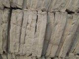復合硅酸鹽板是最好的保溫材料
