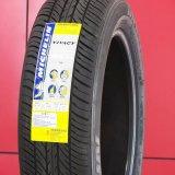 轮胎不干胶标签/牛皮纸标签/商品不干胶标签/耐高温标签