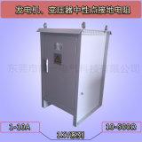 6kV 100A 不锈钢中性点接地电阻 控制柜YNGR中性点接地小电阻