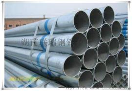 新余镀锌圆管/大棚镀锌钢管/薄壁镀锌管厂家直销