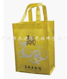无纺布礼品袋 (004)