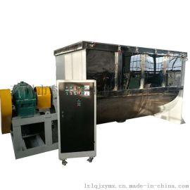 供应蛋白粉豆粉干粉混合机,食品级干粉混料机厂家直销
