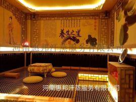 河南省开封市最专业的汗蒸房承建公司