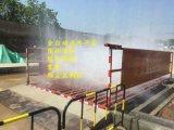 景德镇建筑工地工程洗轮机专业生产厂家
