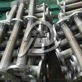 JTW型通用金属软管 金属波纹软管补偿器