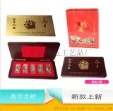 狗年金犬旺福5枚彩银条木盒包装销售纪念章高档摆件