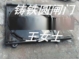 直径1000mm镶铜铸铁圆闸门现货