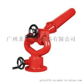 PL32泡沫水两用炮(厂家直销)