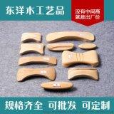 東洋木工藝 櫸木木拉手 實木原木製作  可定製加工
