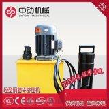 中动cnpow钢筋套筒冷挤压机 轻型冷挤压机 DJY-32型套筒冷挤压机