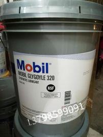 Mobil Glygoyle 320 美孚格高320合成齿轮油
