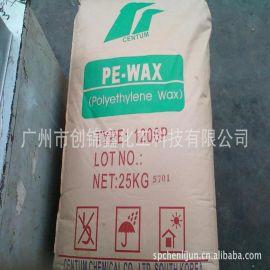 韩国进口:**PE蜡 聚乙烯蜡 2500分子量 PVC塑料润滑剂、分散剂