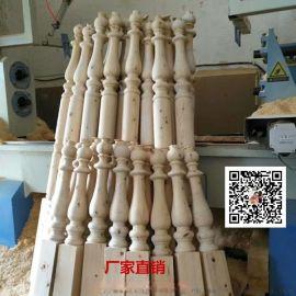 山东三轴双刀数控木工车床 车铣雕刻多功能数控车床