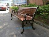 户外公园座椅小区公园  座椅 户外休闲椅定制
