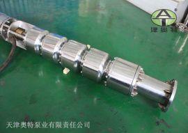 精铸不锈钢潜水泵\300吨流量耐腐蚀双相钢潜水泵