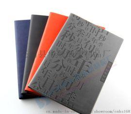 订制双层皮变色革笔记本