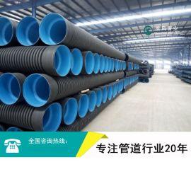 生产厂家直销 HDPE双壁波纹管300dn国标8级排水管房建项目