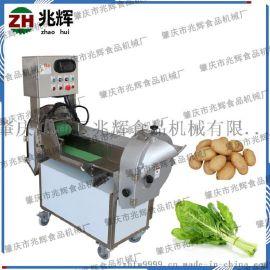 多功能双头切菜机 自动切菜设备 切丁切片切丝机 双用