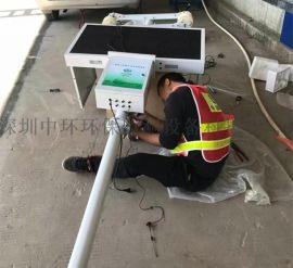 环保衡水工地扬尘监测仪器