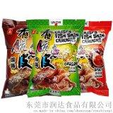 零食下酒菜即食 香港特產小吃 火鍋食材批發香脆魚皮600g