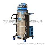 陕西工业吸尘器高品质 陕西100L大容量凯德威工业吸尘器DL-3010B