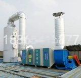 山東廢氣處理設備廠家,濟南晨冠uv光氧催化淨化器