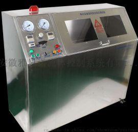 水锤爆破试验台/净水器部件水锤测试机
