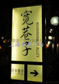 上海楼体发光字、吸塑字、外墙发光字、不锈钢广告字、公司大字、招牌字